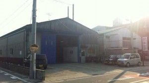 岡崎の板金塗装屋さん外観