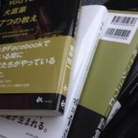 20131224-100317.jpg