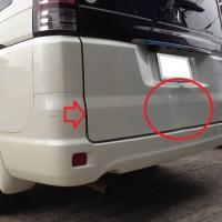 ステップワゴンのリヤゲート板金修理|損傷状況