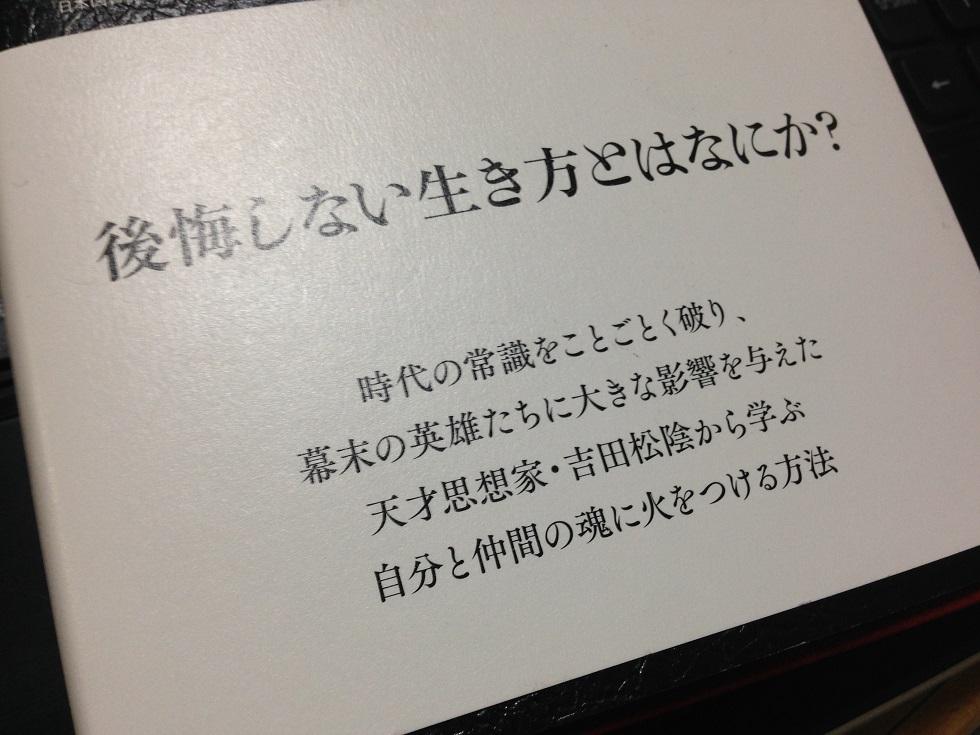 写真 2014-01-03 22 05 35